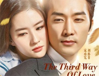 Passion-The Third Way of Love OST