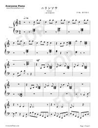 ニリンソウ-Rewrite神戸小鳥主題BGM五線譜プレビュー1