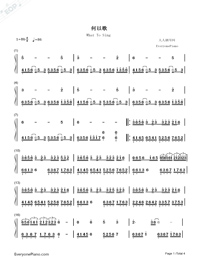 What To Sing-Mo Dao Zu Shi Theme Numbered Musical Notation Preview 1