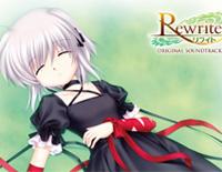 Sanka-Rewrite OST