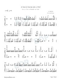 Iya yo Iya yo Mosuki no Uchi-Numbered-Musical-Notation-Preview-1