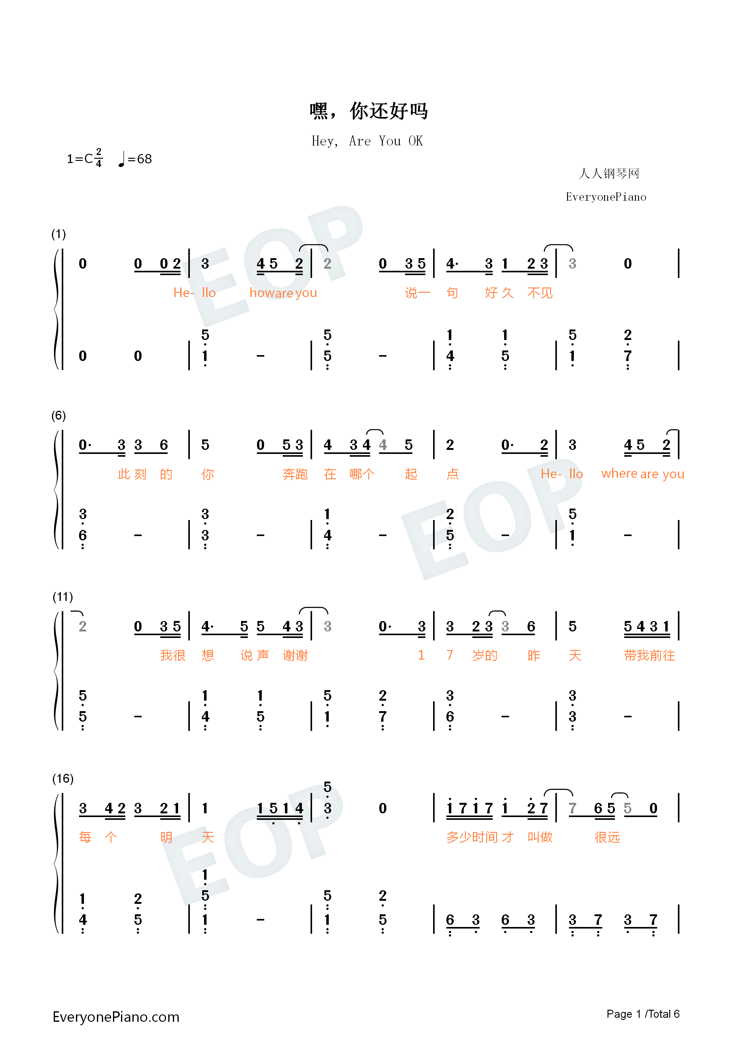 Hey Are You OK-Waiting For You In The Future Theme Numbered Musical Notation Preview 1