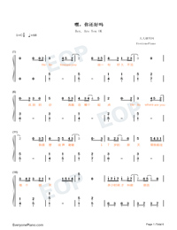Hey Are You OK-Waiting For You In The Future Theme-Numbered-Musical-Notation-Preview-1