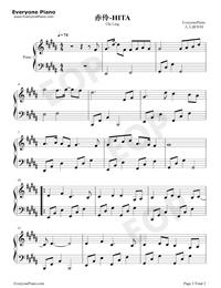 赤伶-抖音熱歌五線譜預覽1