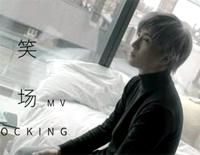 Mocking-Joker Xue