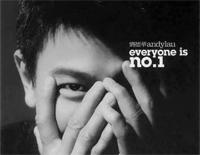 Brujas-Andy Lau