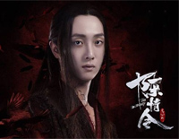 Newborn-The Untamed Wen Ning Theme