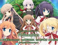 Philosophyz-Rewrite OP