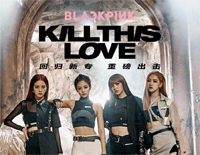 Kill This Love-Blackpink