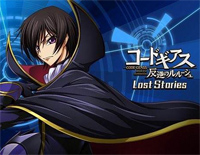 World End-Code Geass Lelouch of the Rebellion III Glorification OP