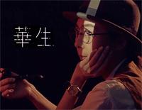 Bromance-Cheer Chen