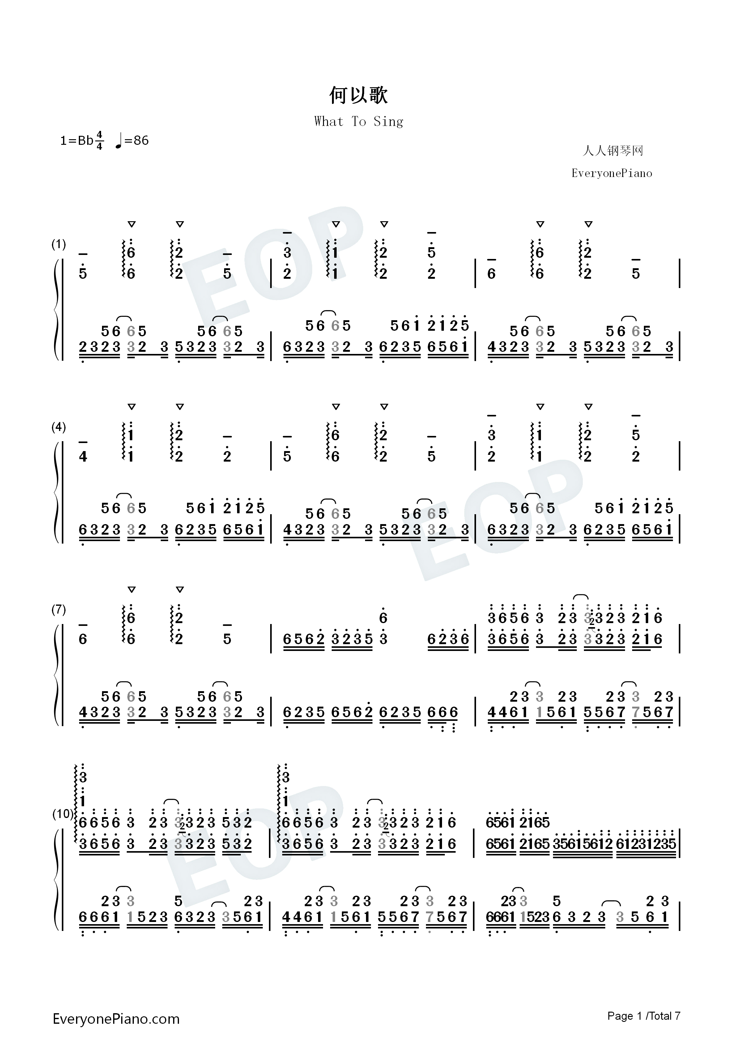 What To Sing-Perfect Version Numbered Musical Notation Preview 1