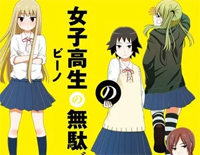 Seishun no Reverb-Wasteful Days of High School Girls ED