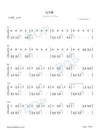 Several of You-The Queen of SOP OST-Numbered-Musical-Notation-Preview-1