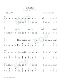 Young People Of DaTian-Numbered-Musical-Notation-Preview-1