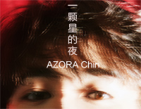 One Star Night-You Zhangjing