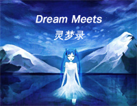 Dream Meets-Light Music