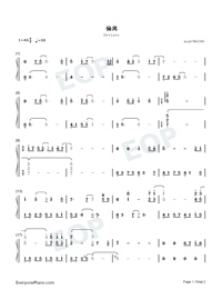 Deviate-Mr Love Queens Choice BGM Numbered Musical Notation Preview 1