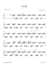 Lost To Know Numbered Musical Notation Preview 1