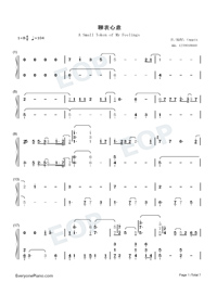 A Small Token of My Feelings-Numbered-Musical-Notation-Preview-1