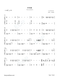 Unreachable-G.E.M.-Numbered-Musical-Notation-Preview-1