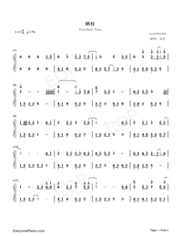 Perched Tree-Shuang Sheng-Numbered-Musical-Notation-Preview-1