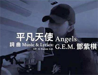Angels-GEM