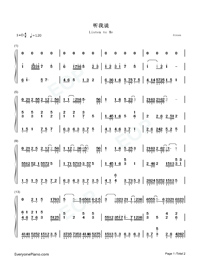 Listen to Me-Numbered-Musical-Notation-Preview-1