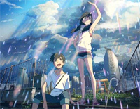 Fireworks Festival-Weathering with You OST