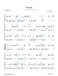 Letter from the Wind-Find Yourself OP-Numbered-Musical-Notation-Preview-1