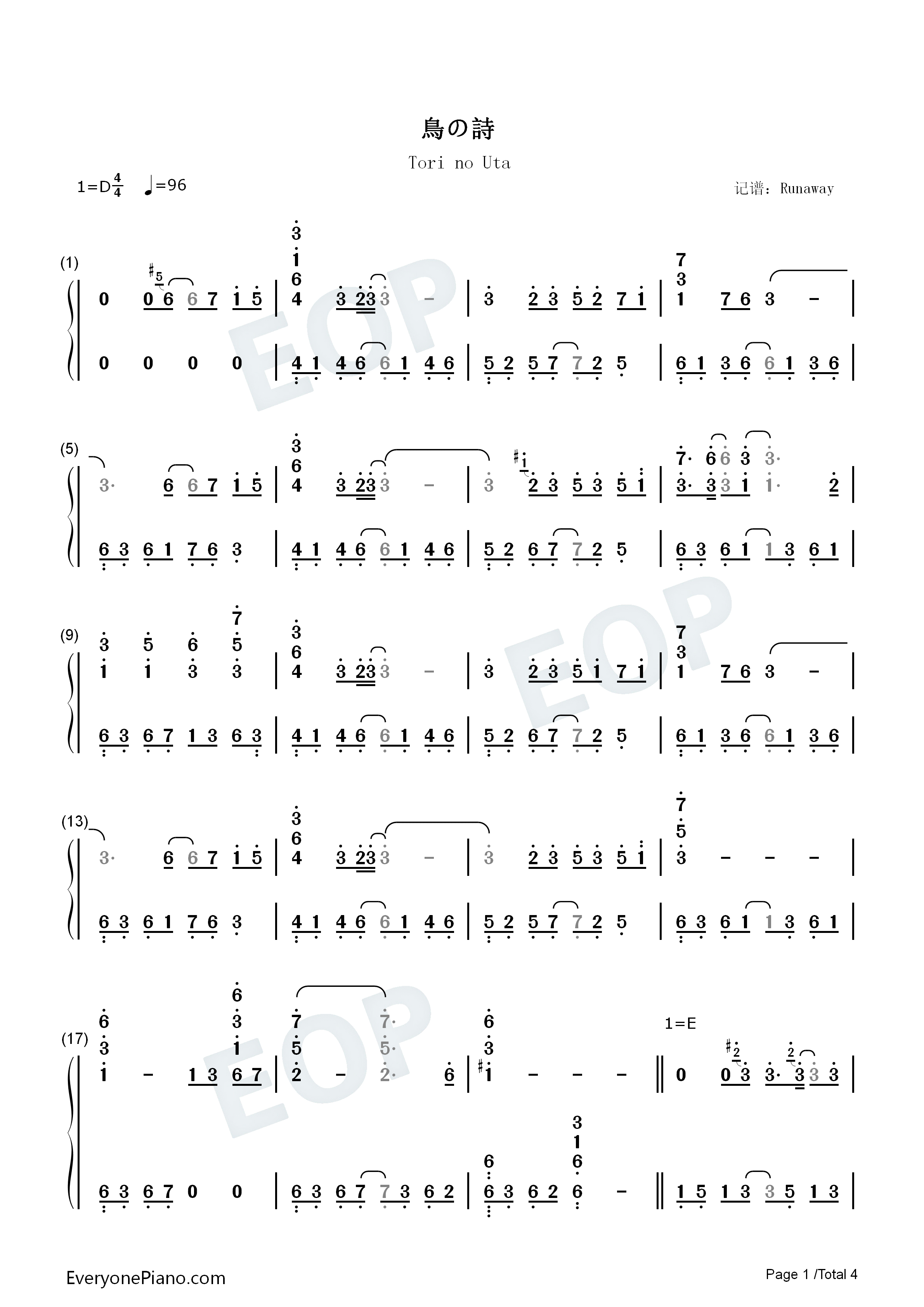 Tori no Uta Perfect Version Numbered Musical Notation Preview 1