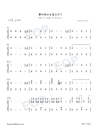 Yume no Ayumi wo Miagete-Sakura no Uta OST Numbered Musical Notation Preview 1