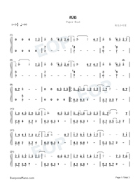 Paper Boat-Legend of Awakening ED-Numbered-Musical-Notation-Preview-1
