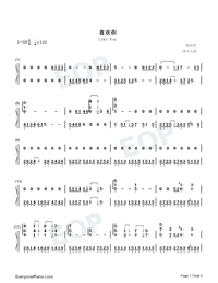 Like You-Lala Hsu Numbered Musical Notation Preview 1