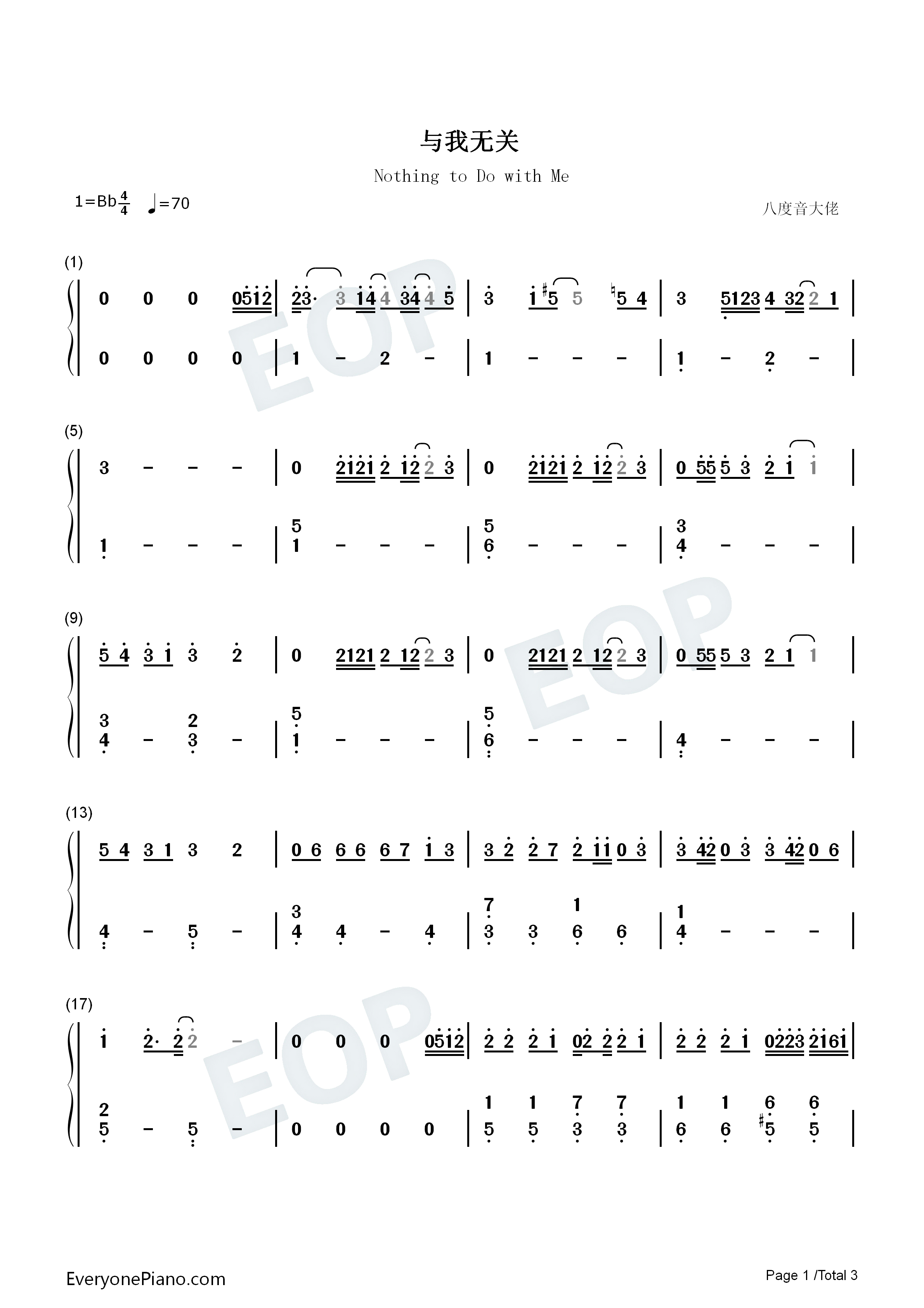 Nothing to Do with Me-Easy Version Numbered Musical Notation Preview 1