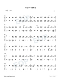 Mojito-Full Version-Numbered-Musical-Notation-Preview-1