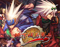Pursuit-DNF-Dungeon Fighter Online