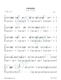Dream of Xizhou-Numbered-Musical-Notation-Preview-1