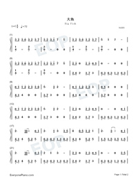 Big Fish-Easy Version-Big Fish Begonia-Numbered-Musical-Notation-Preview-1