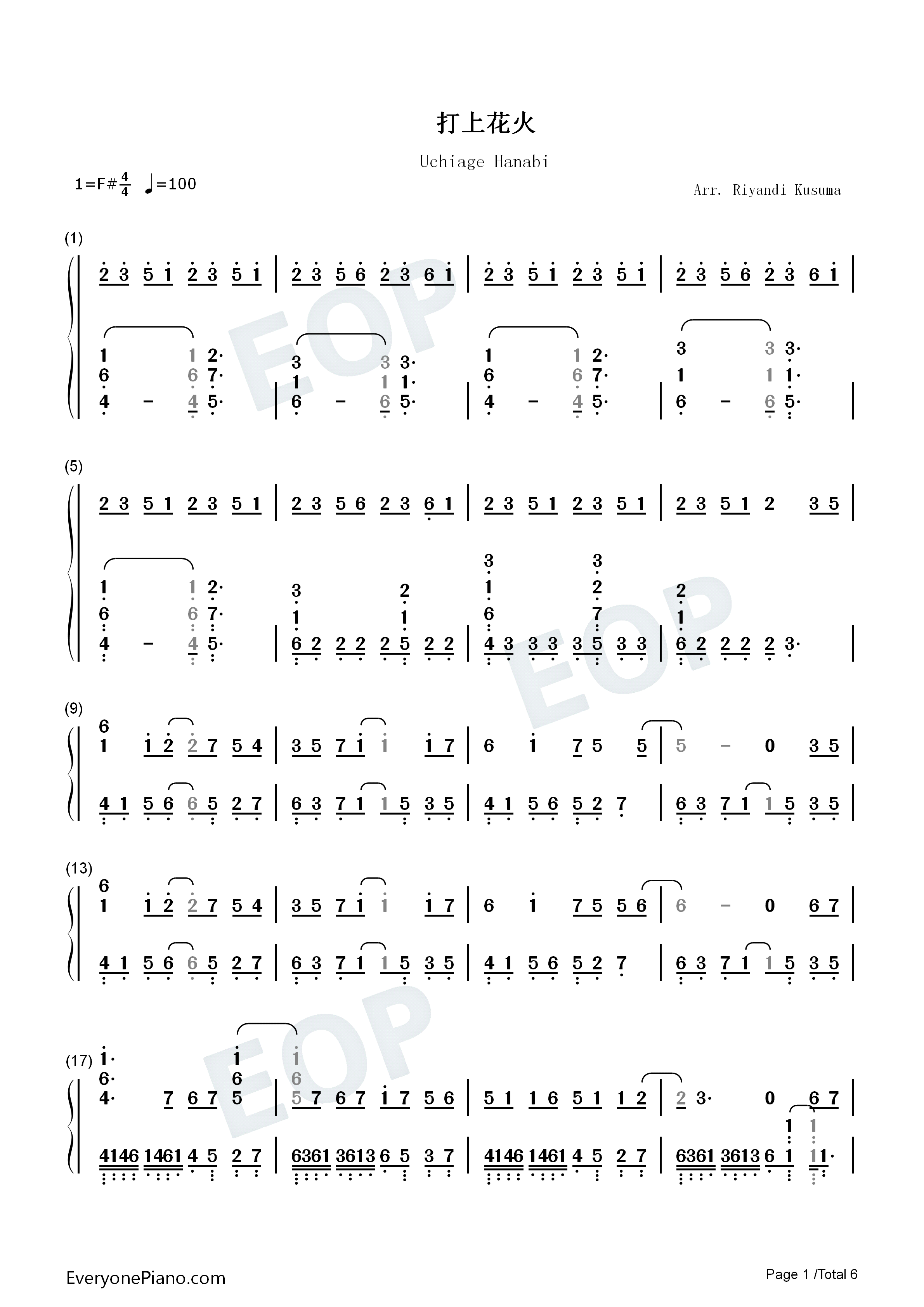 Uchiage Hanabi-Perfect Version Numbered Musical Notation Preview 1