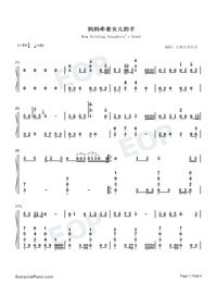 Mom Holding Daughters Hand-Numbered-Musical-Notation-Preview-1