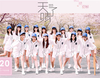 Beautiful Day-SNH48 GROUP