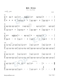 Free Like Wind-Xu Wei-Numbered-Musical-Notation-Preview-1