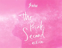 The Pink Second-R1SE