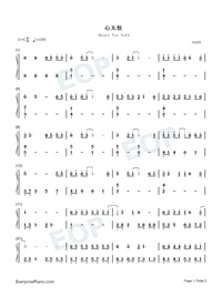 Heart Too Soft-Easy Version-Numbered-Musical-Notation-Preview-1