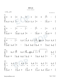 Lovers Heart-Perfect Version-Numbered-Musical-Notation-Preview-1