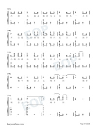 Lovers Heart-Perfect Version-Numbered-Musical-Notation-Preview-5