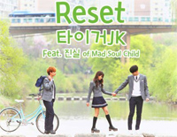 Reset-Who Are You School 2015 OST