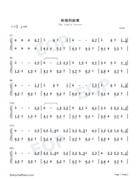 The Lonely Street-Easy Version Numbered Musical Notation Preview 1