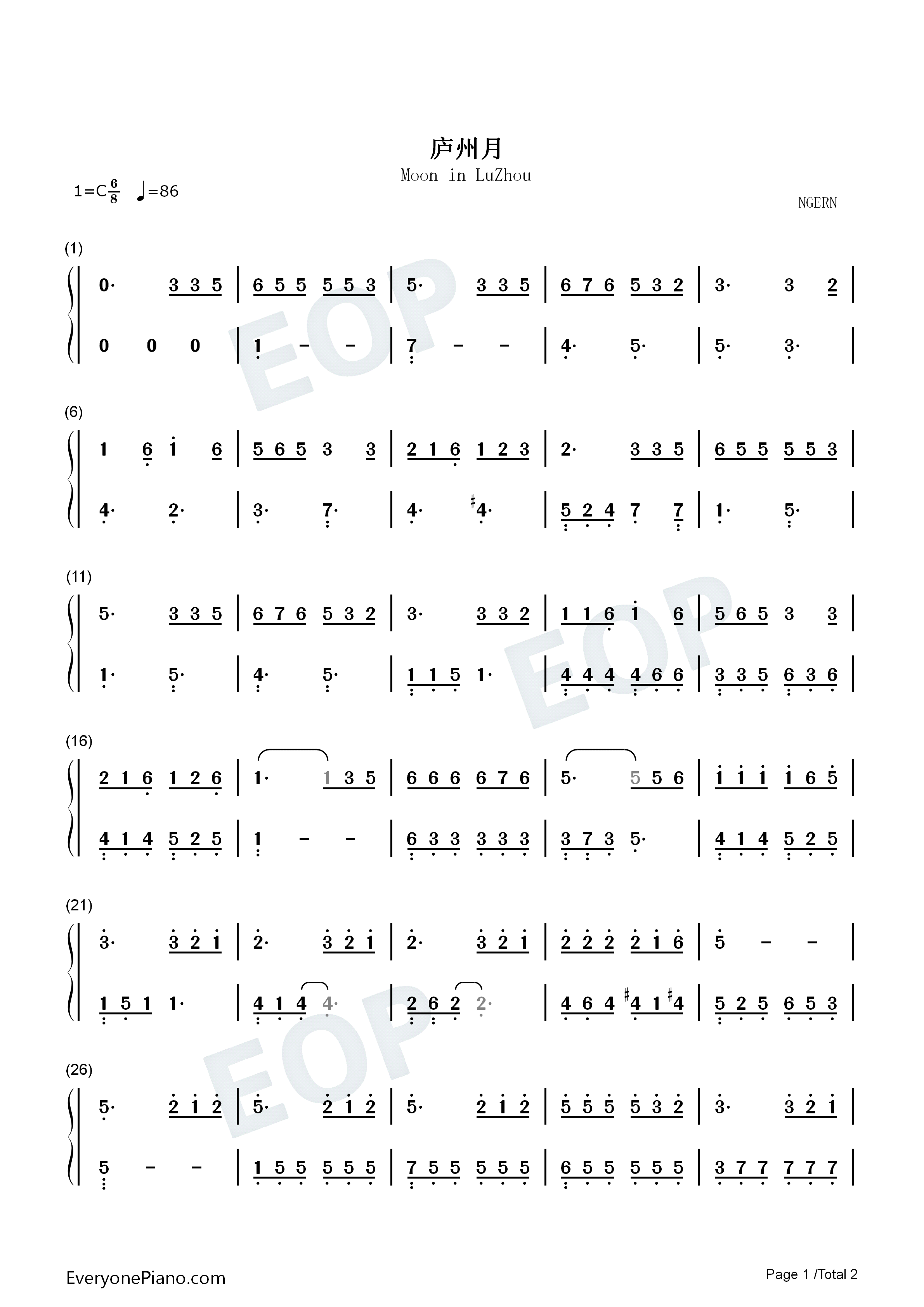 Moon in LuZhou-Easy Version Numbered Musical Notation Preview 1